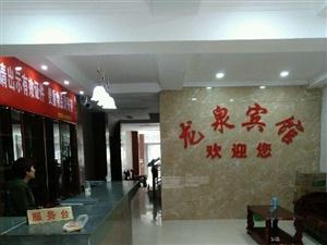 龙泉宾馆1室0厅1卫
