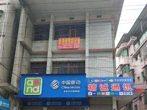 一中超市对面大众路22号5室3厅3卫