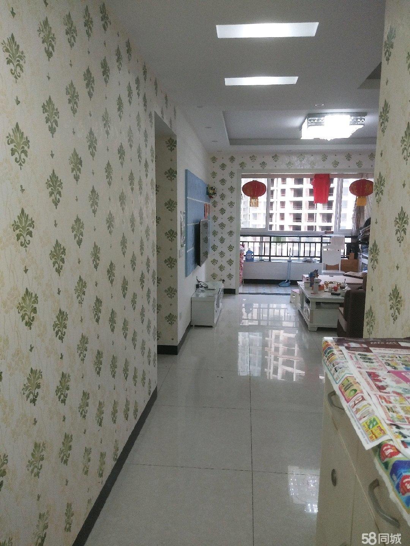 祥露新都会2室1厅,带家电,家具,精装修出售!
