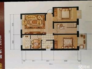 中房龙栖园3室2厅1卫学区现房