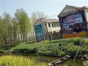刘庄镇竞赛村204国道旁自建房二层