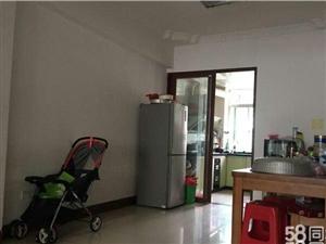 雍景花园3室2厅2卫