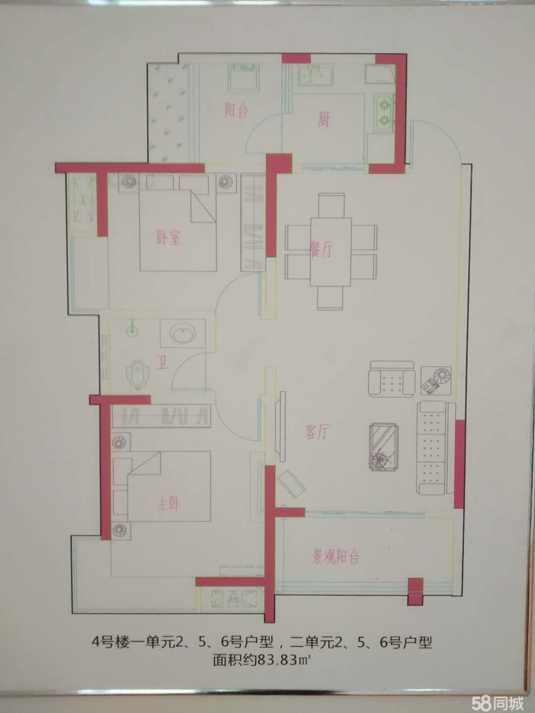 宏桥小区优质二室二室出售