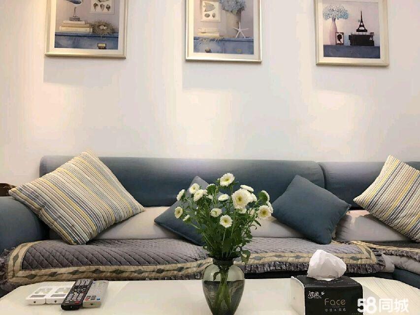 美丽锦江景河畔高品质公寓