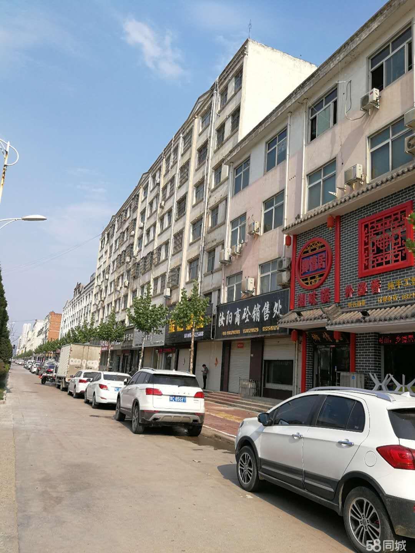 黄金地段�C�C�C汝阳县阳光苑小区3室2厅2卫