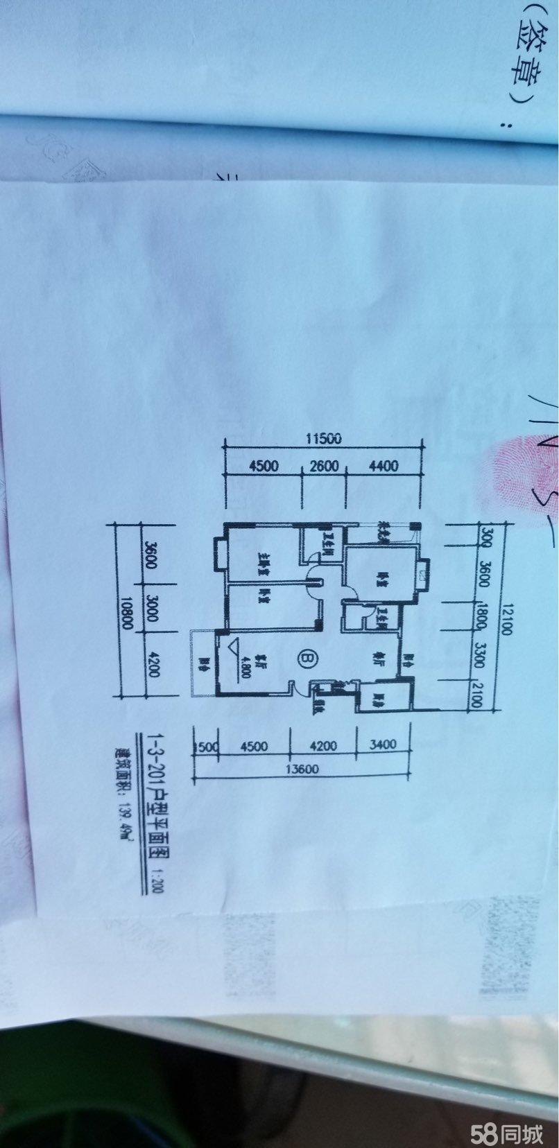 信合小区2层赠送阳台