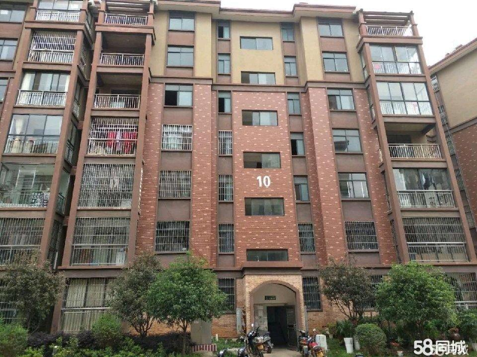 绿景豪庭三室两厅两卫