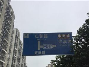 华南城对面津都家园3房总价39万地铁口读江南小学