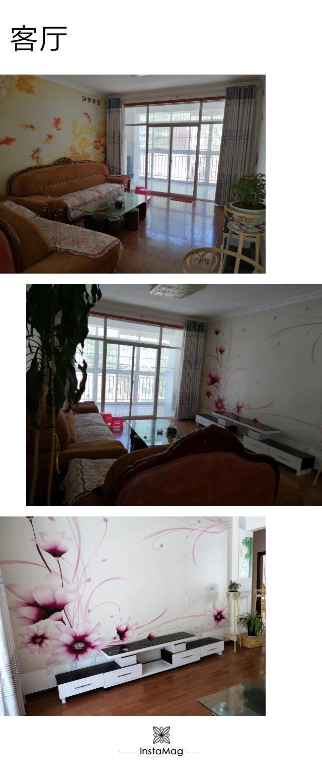 怒江城区3室2厅2卫