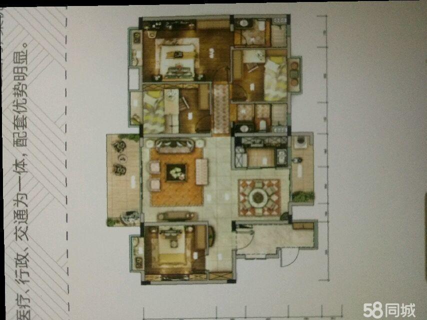 选择碧桂园,给您一个舒适的家