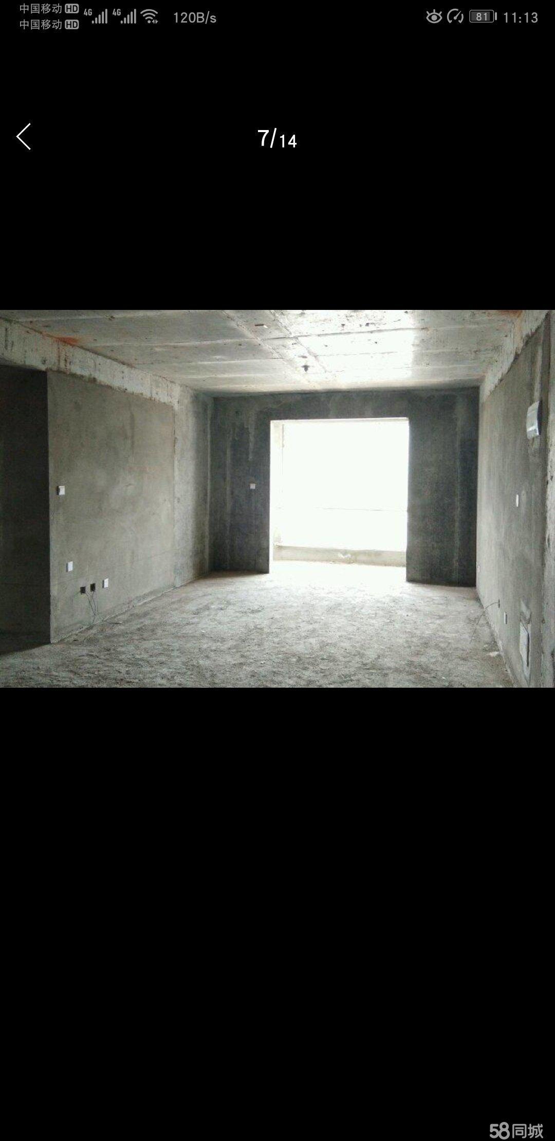江南新城3室2�d2�l