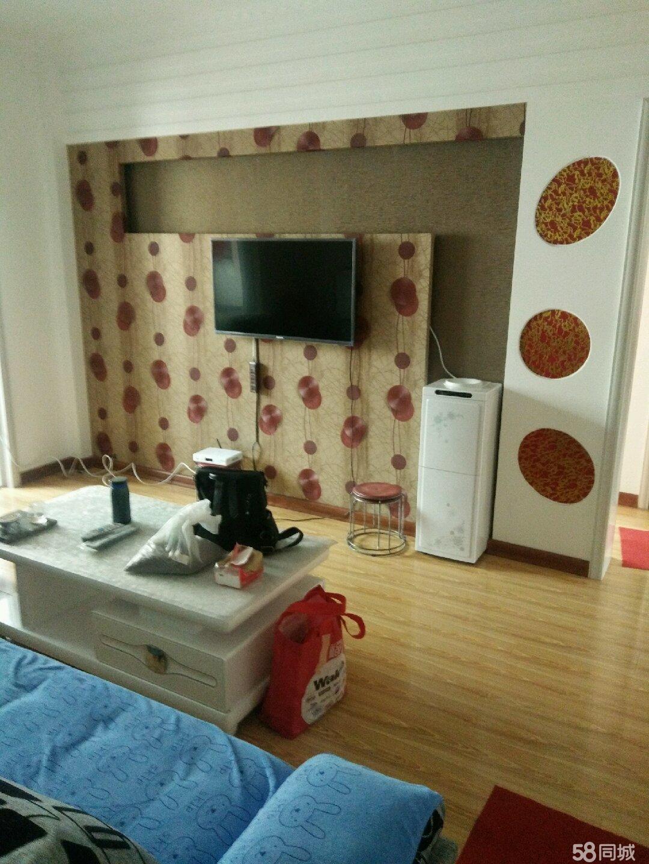 安康家园2室1厅1卫