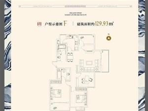 莱茵名郡4室2厅2卫