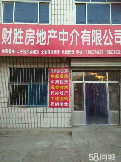 泗水实验小学对过君泰小区3室2厅1卫114送储藏室10