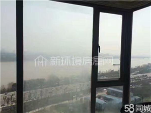 【新环境】新景家园两房两厅,在家坐观湘江东去,真的很美