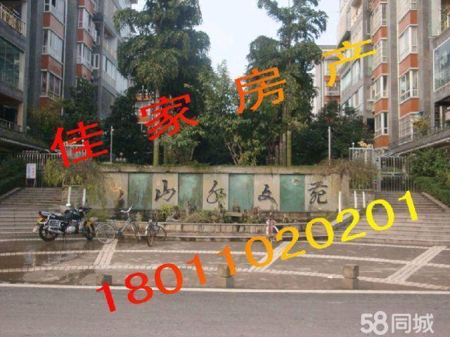 泸县山水文苑赠送20多平米平台,可装修成3室,实用面积宽