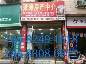 泸县福蟾滨城1室1厅56平米中等装修半年付