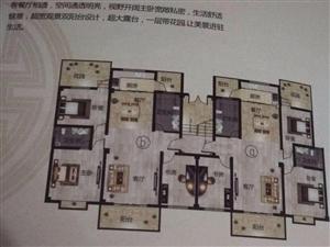 澳门巴黎人投注网站澳门巴黎人投注网站彝和园3室2厅2卫110.73平米