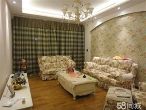 南漳城关土地管理所单位好房3室2厅2卫163平米