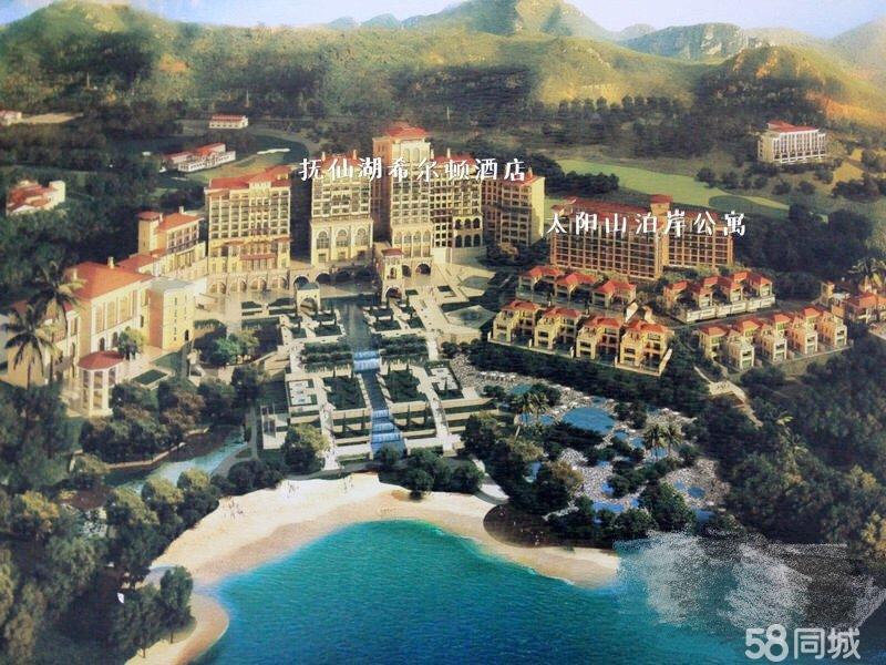 抚仙湖太阳山泊岸全海景公寓2室2厅1卫93平米