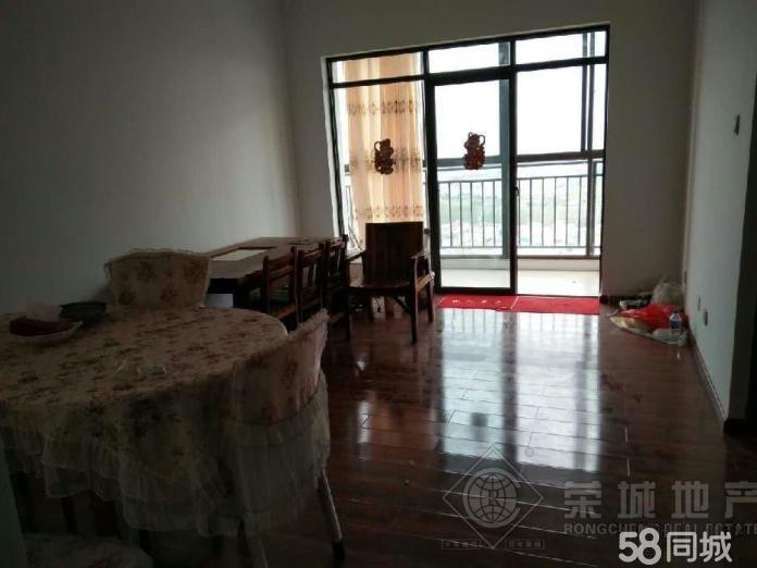 都市经典702室2厅1卫带全套家具每月1300元