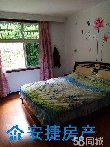 【安捷房产008】保靖建材市场2室2厅1卫110�O