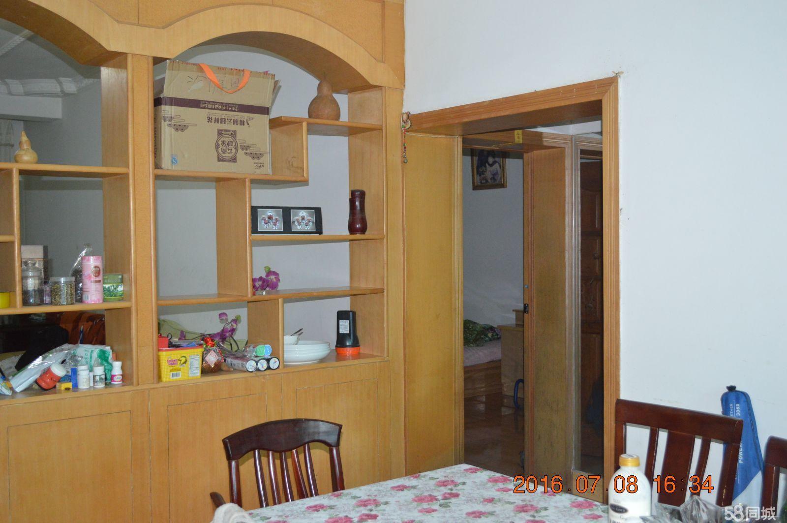 (出售)澳门拉斯维加斯游戏澳门拉斯维加斯游戏县糖业小区三室两厅两卫