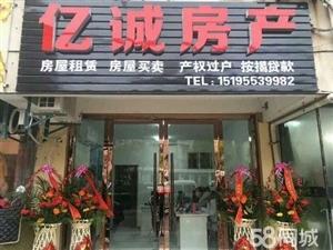 东方锦秀南城3室2厅1卫140�O三室朝阳毛坯房