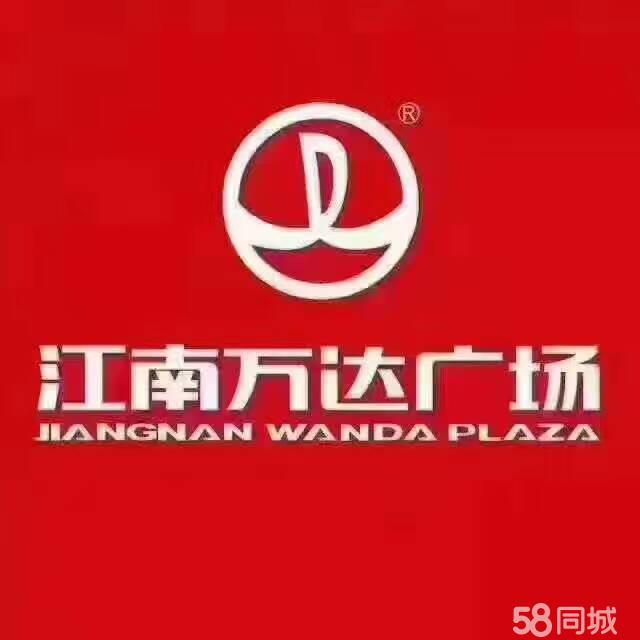 【南宁江南万达广场】地铁口商住两用公寓投资自住均适宜