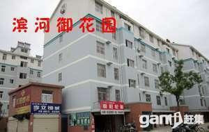 潜山民生花园3室2厅1卫105�O