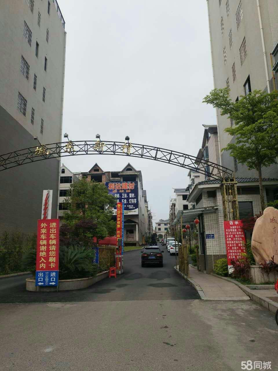 长乐坊娱乐城东新村别墅9室3厅6卫510?