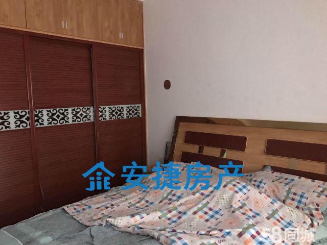 【安捷房产008】保靖锦绣名城4室2厅2卫140�O