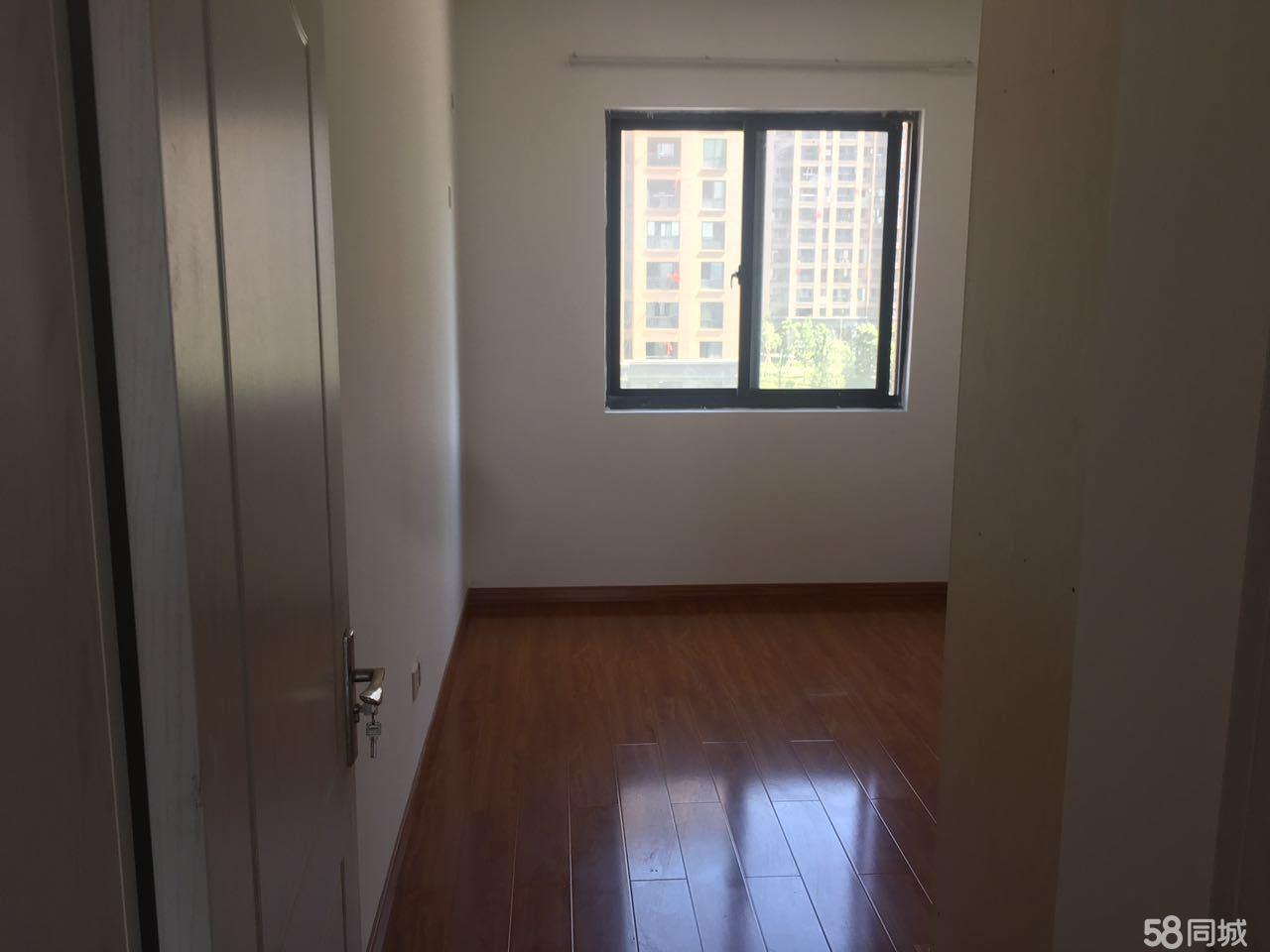 向阳区3室2厅2卫