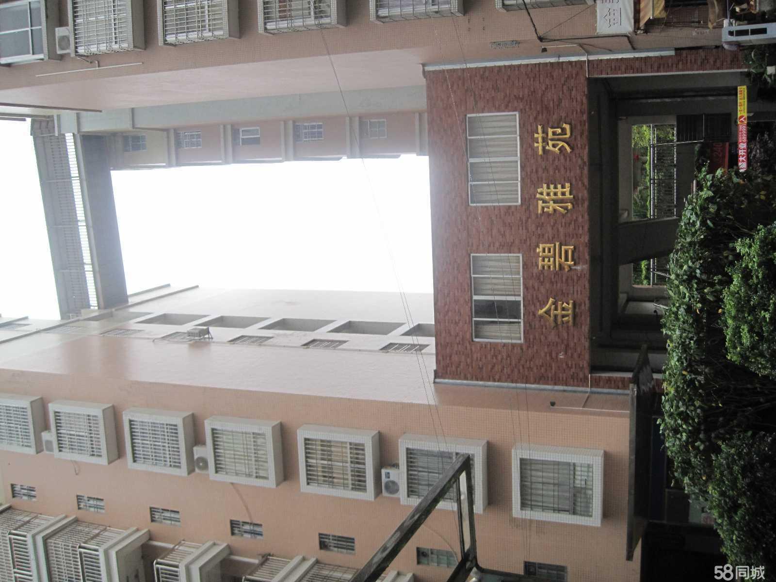 金碧雅苑2室2厅1卫