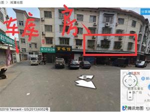 澳门网上投注注册市粮油中心二楼4室2厅2卫