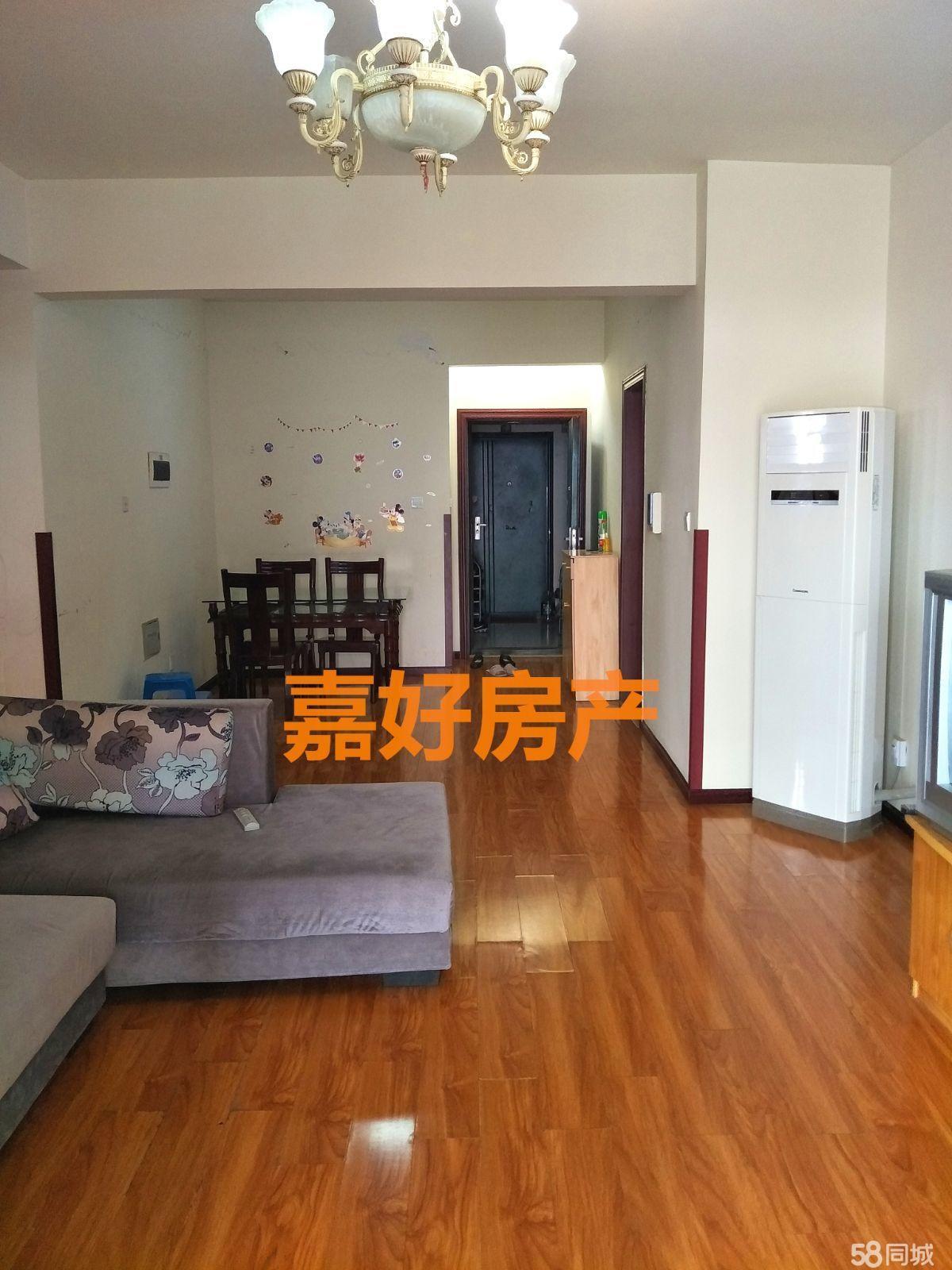 锦上城3室2厅1卫