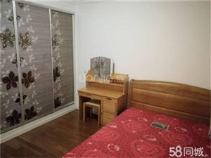 万科魅力之城2室2厅89平