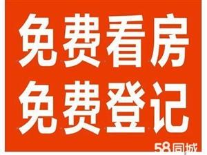 西安区仙城小区1室1厅1卫46,3楼,零首付,随时看房。