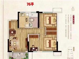 乌江镇长江熙岸孔雀城2室1厅1卫76平米