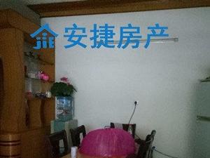 【保靖安捷房产】保靖松月园3室2厅2卫120平