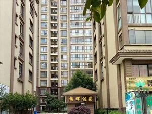 澳门网上投注平台锦辉佳苑4室2厅2卫161.98平米(不含车位)