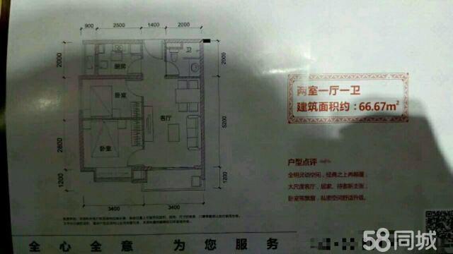 恒大御景湾35平米精装公寓,首付可分期
