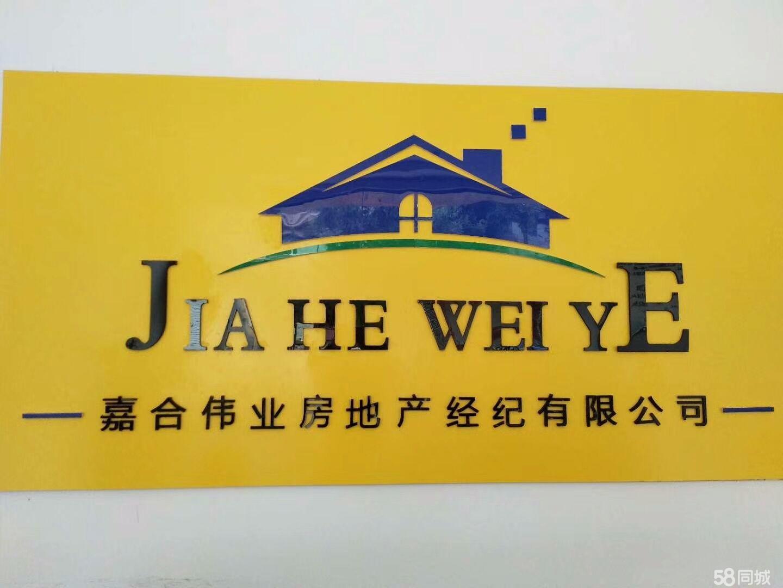 忻府玻璃厂宿舍3室1厅1卫80平米精装大红本