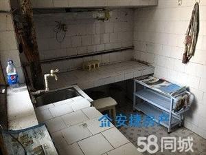 保靖水利局宿舍3室1厅1卫繁华地段低价出售