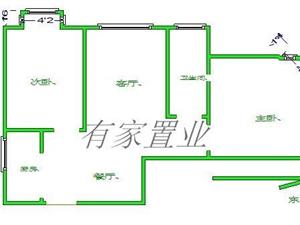 欧亚阳光花园2室装修好的,首付12万,免5%的税