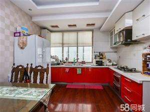 中惠雅园3室2厅212平