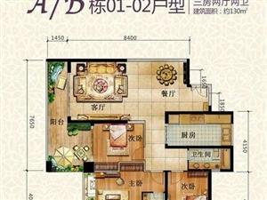化州汇景新城3室2厅2卫