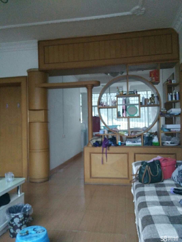 图书馆背后3室2厅1卫107平米