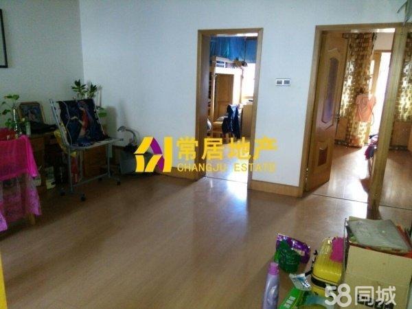 2房90平米,好位置!好房子!