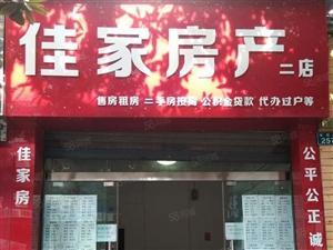 泸县福蟾滨城精装1室1厅50平米出租,实验校旁